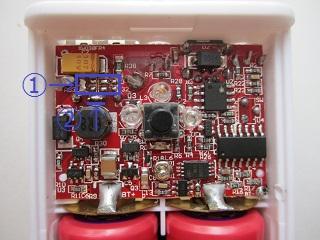 充電器改造図