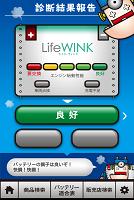 LifeWINKScreenshot